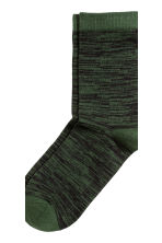 5-pack socks - Black - Kids | H&M CN 2