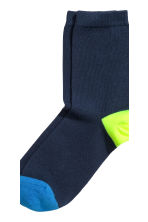 7-pack socks - Dark blue - Kids | H&M CN 4