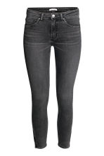 Skinny Low Ankle Jeans - 近黑色 -  | H&M CN 2