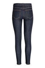 Skinny Low Ankle Jeans - 深牛仔蓝 - 女士 | H&M CN 3