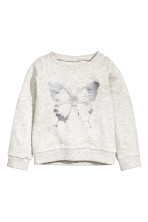 Light grey marl/Butterfly