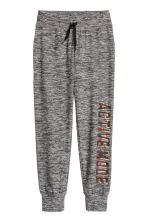 Printed sports trousers - Dark grey marl - Kids | H&M CN 2