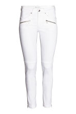 Skinny Low Ankle Jeans - 白色 - 女士 | H&M CN 2