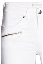 Skinny Low Ankle Jeans - 白色 - 女士 | H&M CN 5