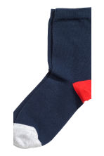 7-pack socks - Dark blue - Kids | H&M CN 2