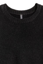 Oversized jumper - Black - Ladies | H&M CN 3