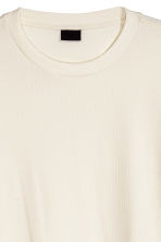 Ribbed T-shirt - White - Men | H&M CN 3