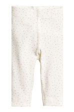 Leggings in cotone pima, 3 pz - Grigio scuro -  | H&M IT 4