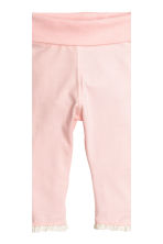 2-pack jersey leggings - Light pink - Kids | H&M CN 2