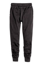 Joggers - Dark grey - Men | H&M CN 2