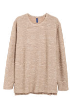 Jacquard-knit jumper - Beige - Men | H&M CN 2