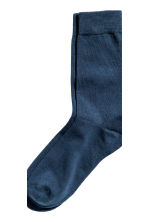 10-pack socks - Black/Blue/Grey - Men | H&M CN 3