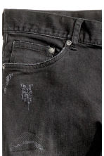 Slim Low Trashed Jeans - 水洗黑色 - 男士 | H&M CN 4