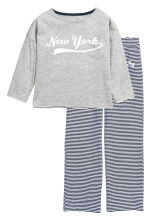 Pyjamas - Dark blue/Striped -  | H&M CN 1