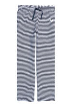 Pyjamas - Dark blue/Striped -  | H&M CN 2