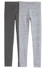 2-pack leggings - Grey marl -  | H&M CN 2
