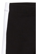 Sturdy jersey leggings - Black -  | H&M CA 3
