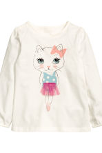 Jersey pyjamas - White - Kids | H&M 3