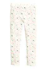 Jersey pyjamas - White - Kids | H&M 2
