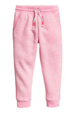 Sweatpants - Pink marl -  | H&M 2