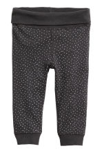 Jersey trousers - Dark grey -  | H&M 1