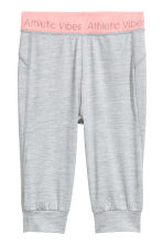 3/4-length sports trousers - Grey marl - Kids | H&M 2