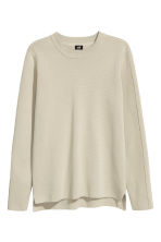 Fine-knit cotton jumper - Light beige - Men | H&M CN 2
