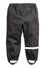 Shell trousers - Black - Kids | H&M CN 2