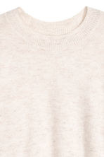 Oversized jumper - Light beige marl - Ladies | H&M GB 3