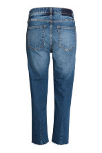 Loose fit Regular Ankle Jeans  - 牛仔蓝 - 女士 | H&M CN 3