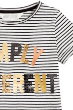Short-sleeved top - White/Striped -  | H&M CN 3