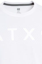 Printed sports top - White - Men | H&M CN 3
