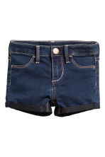 Denim shorts - Dark denim blue -  | H&M 2