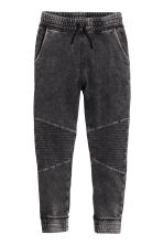 Joggers - Black washed out -  | H&M CN 2