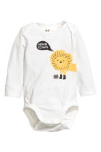 Body, pantalon et bonnet - Blanc/lion - ENFANT | H&M FR 2