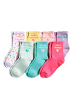 7-pack socks - Light yellow - Kids | H&M CN 1