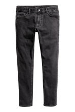 Super Skinny Low Jeans - Dark grey washed out - Men | H&M CN 2