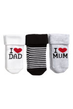 3-pack socks - White -  | H&M CN 1