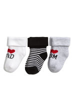 3-pack socks - White - Kids | H&M CA 2