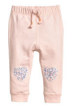 Joggers - Powder pink -  | H&M 1