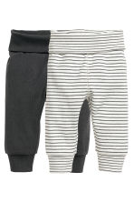 2-pack jersey trousers - Dark grey -  | H&M CN 1