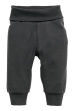 2-pack jersey trousers - Dark grey - Kids | H&M CN 2