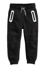 Joggers - Black - Kids | H&M 2