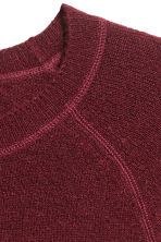Fine-knit jumper - 酒红色 - Men | H&M CN 3