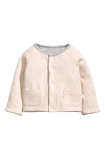 Reversible jersey cardigan - Grey marl - Kids | H&M CN 2