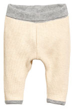 Waffled jersey set - Light beige - Kids | H&M 2