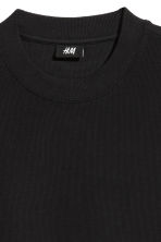Wide T-shirt - Black - Men | H&M CN 3