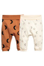 2-pack jersey trousers - Camel - Kids | H&M GB 1