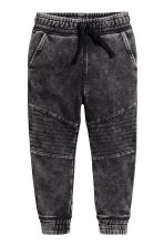 Washed joggers - Black washed out -  | H&M CN 2