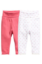 2-pack jersey trousers - Pink - Kids | H&M CN 1